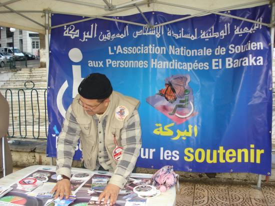 Action de sensibilisation (commune Rais Hamidou)