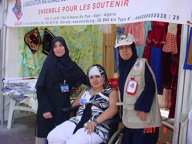 Foire Internationale d'Alger  Juin 2007