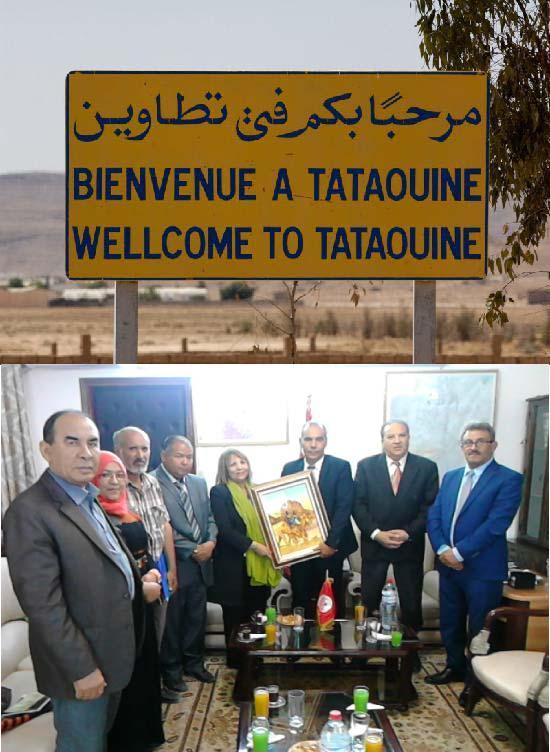Bienvenue a tactaouine